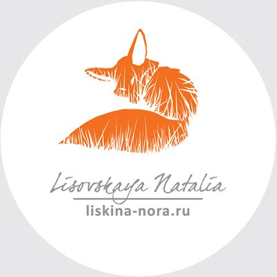 Natalia Lisovskaya