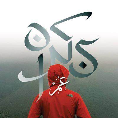 Al Haramain Hajj Umrah Logo Design Stock Vector (Royalty