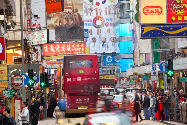 Hong Kong, China - February 9, 2012: Street view in Hong Kong
