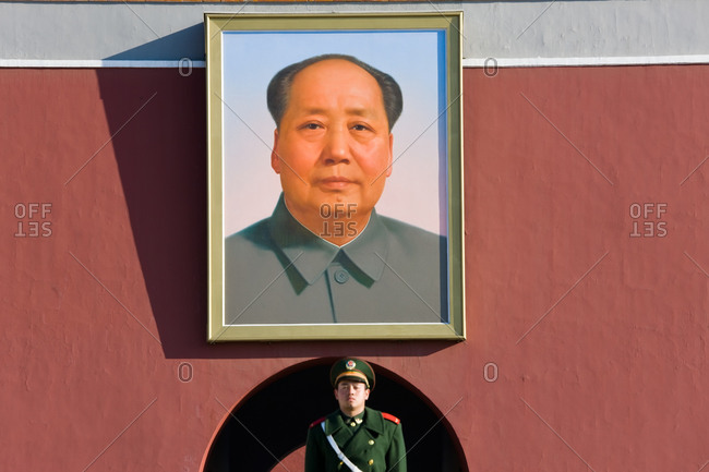 Portrait of Mao Zedong at the Tiananmen gate, entrance to Forbidden City, Beijing, China