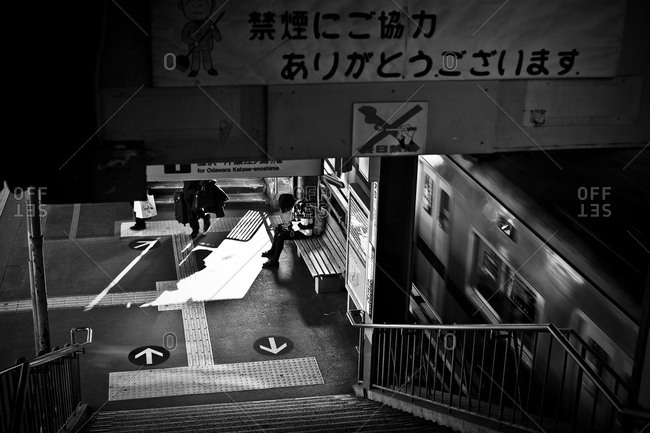 Waiting for the Train, Shimokitazawa, Tokyo, Japan