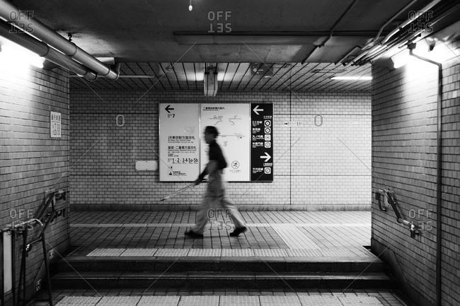 Underground Marunouchi, Tokyo, Japan