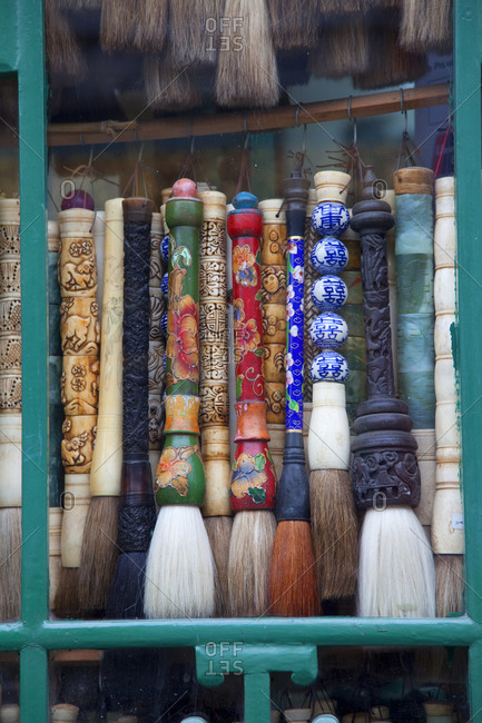 Chinese calligraphy brushes - Offset Collection