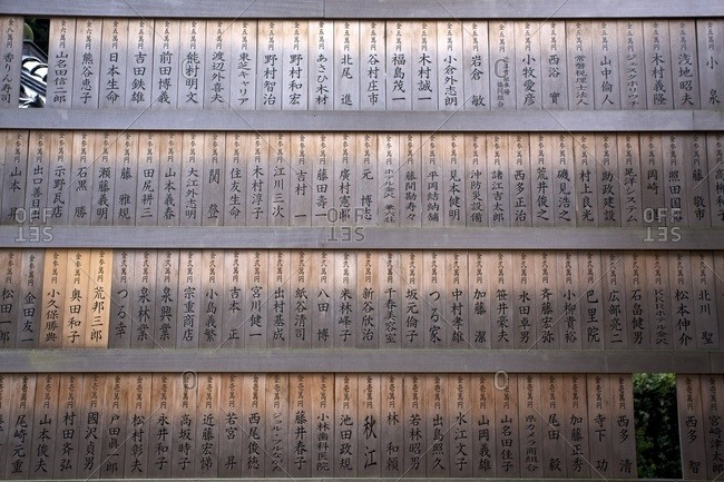 Ema tablets at a Shinto temple in Japan