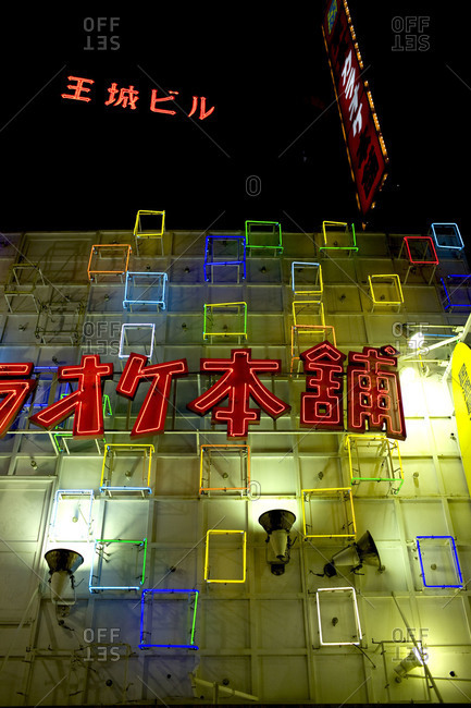Tokyo, Japan - June 26, 2010: Neon lights on the facade of a building