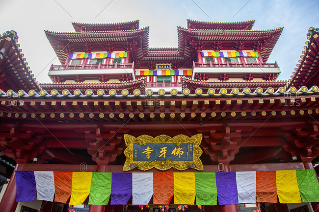 Flags on Buddha Tooth Relic temple, Singapore, Republic of Singapore