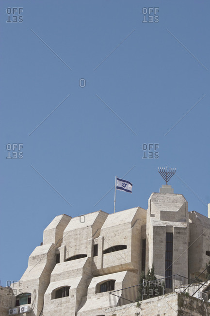 Jerusalem, Israel - March 22, 2008:  An old building in the old city of Jerusalem  next to the Western Wall