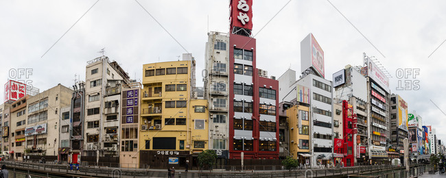 Osaka, Japan - December 25, 2014: Commercial and residential buildings in Osaka