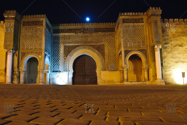 Exterior of Moulay Ismail University in Morocco