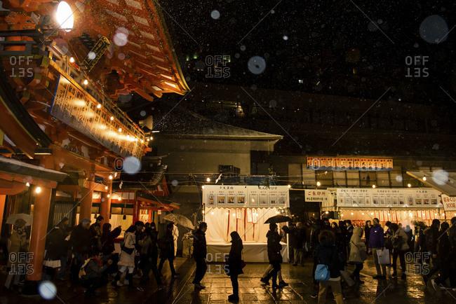 Kobe-shi, Japan - January 1, 2015: Kobe-shi city life at night in Japan