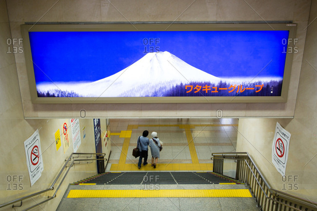 Advertisement of Mount Fuji at a Japanese underpass