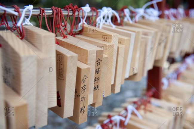 Wood blocks bearing prayers and wishes at a shrine in Nikko, Japan