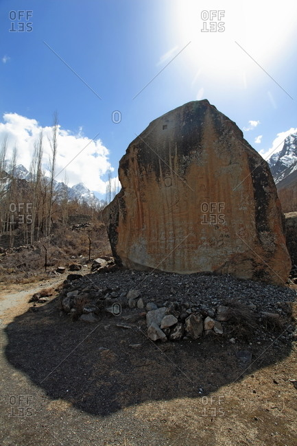 A Buddhist rock carving in a remote location in Pakistan