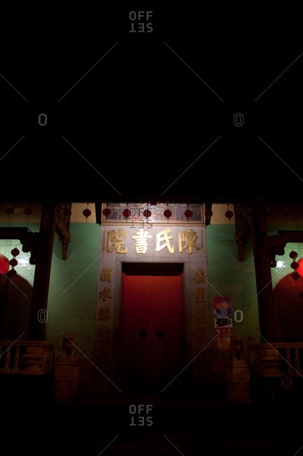 Chinese temple entrance in Malaysia