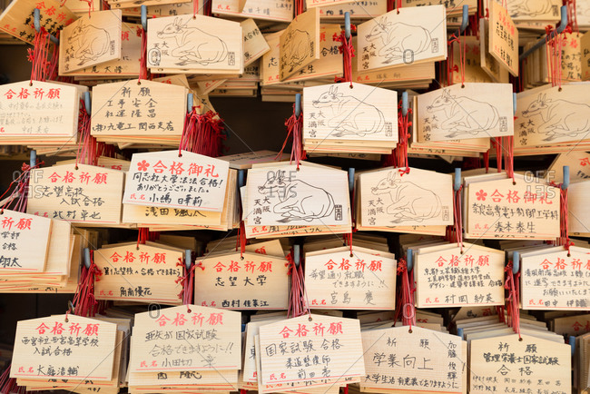 Osaka, Japan - March 28, 2015: Traditional prayer plaques in Japan