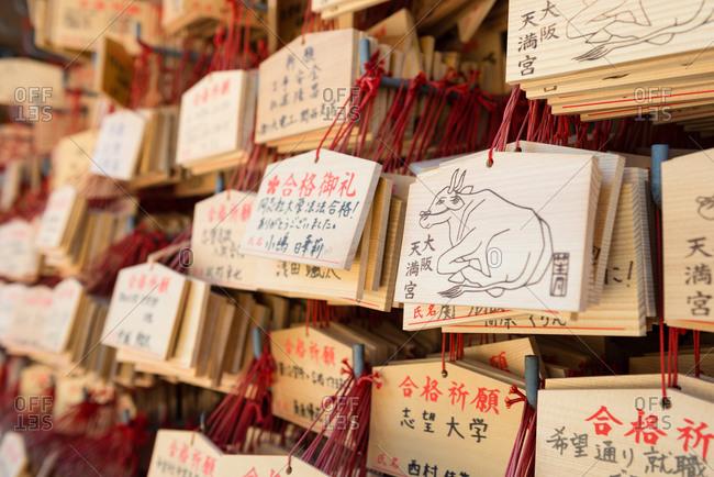 Osaka, Japan - March 28, 2015: Traditional Japanese prayer plaques