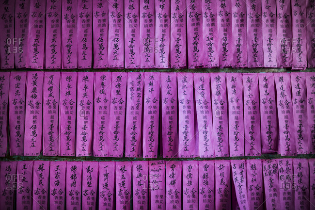 Scrolls at Thien Hau pagoda in Ho Chi Minh City, Vietnam