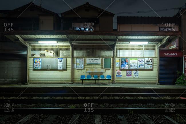 Osaka, Japan - April 7, 2015: An empty train station at Tengachaya, Osaka, Japan