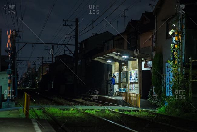 Osaka, Japan - April 7, 2015: An old man Tengachaya station in Osaka, Japan