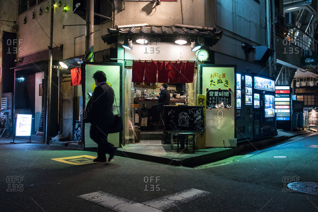 April 24, 2015: A street corner in the neighborhood of Sonezaki, Osaka, Japan