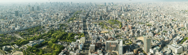 Panorama cityscape of Japanese city at day