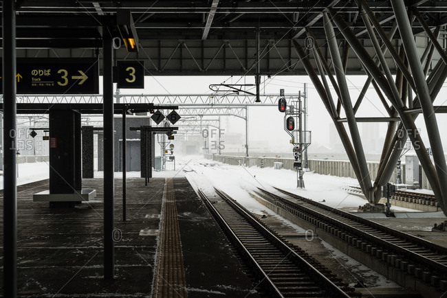 Train station during winter in Japan