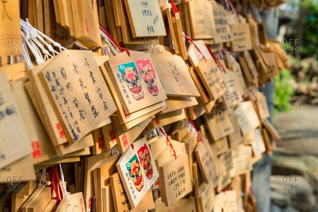 Osaka, Japan - May 19, 2015: Ema tablets at the Nanbayasaka Shrine, Osaka, Japan