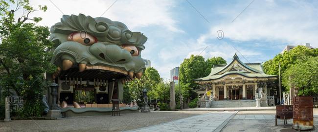Osaka, Japan - May 19, 2015: Nanbayasaka Shrine in Osaka, Japan