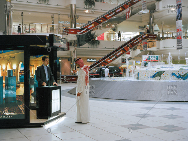 Dhahran, Eastern Province, Saudi Arabia - December 1, 2011: Saudi Arabian man at store in shopping mall
