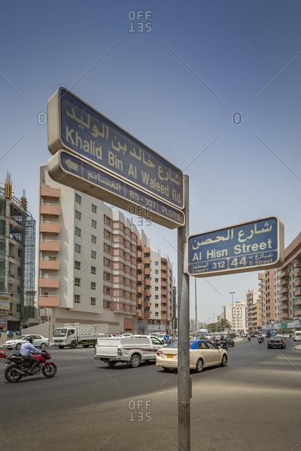 Dubai, UAE - July 13, 2015: Road signs in the old part of the city, Dubai