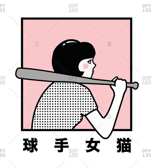 Girl holding baseball bat on shoulder in box with Japanese characters below