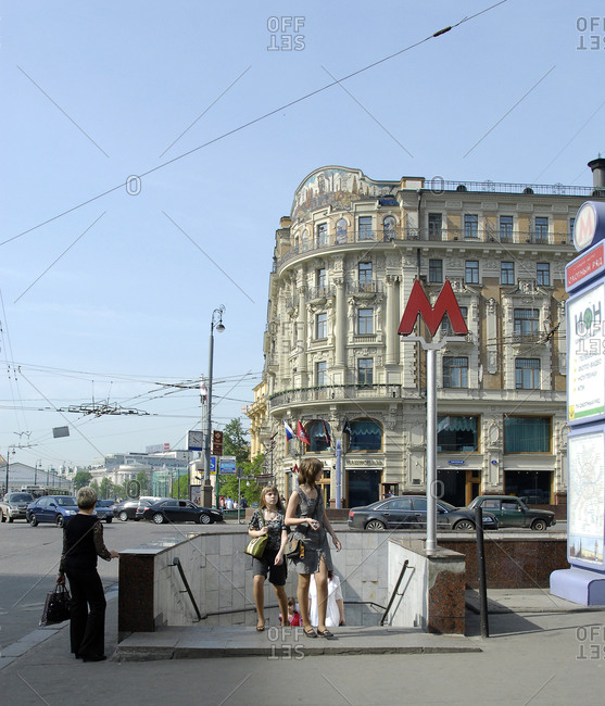 May 19, 2007: Moscow, Russia - Passengers exiting a metro station