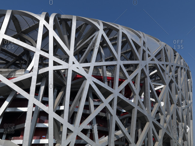 Beijing, China - February 2, 2008: Modern sports arena