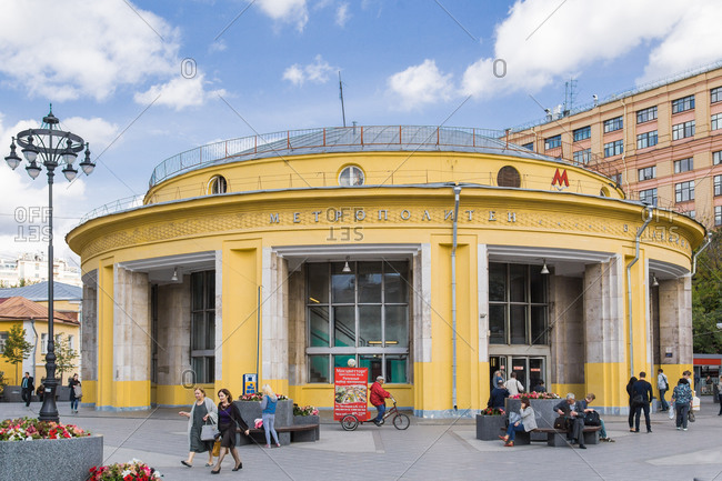 Moscow, Russia - July 21, 2015: Subway station in Moscow, Russia