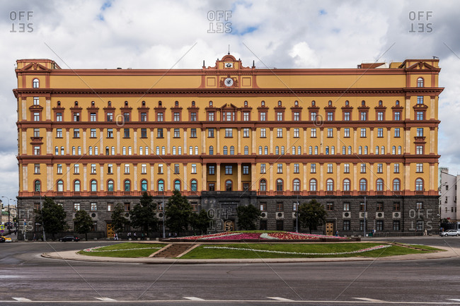 Former KGB building in Moscow, Russia