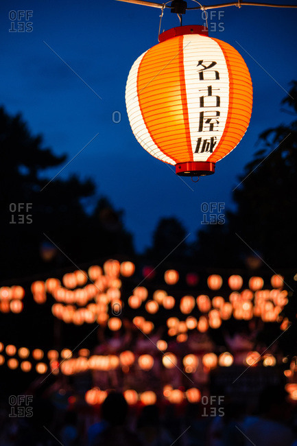 Kyoto, Japan - August 13, 2015: Close up of illuminated japanese lantern at night