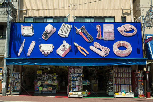 Nagoya, Japan - August 15, 2015: Tool shop in Osu shopping arcade, Nagoya, Japan