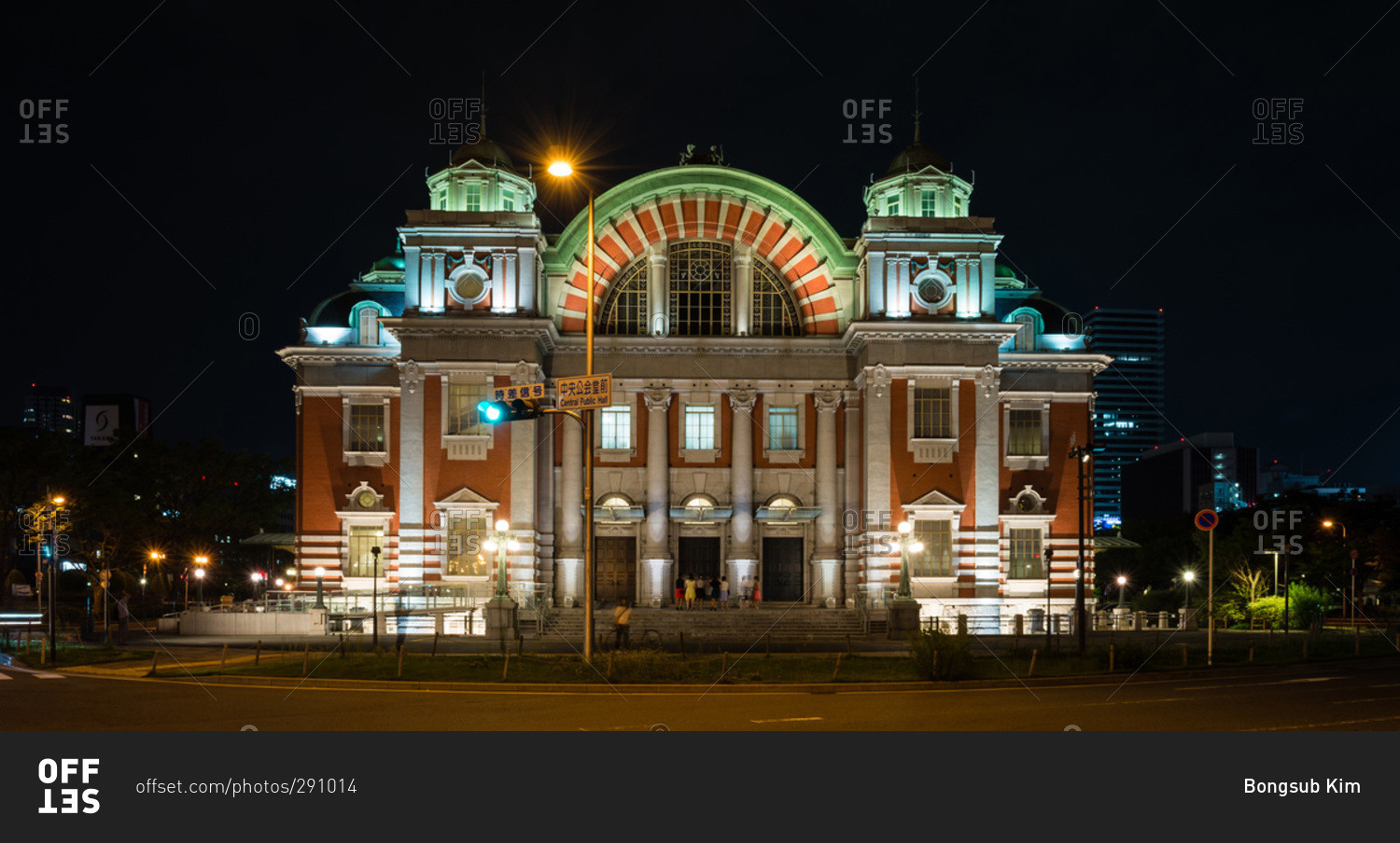 Offset Shares The Most Important Thing He S Been Working: September 12, 2015: Nakanoshima Osaka Central Public Hall