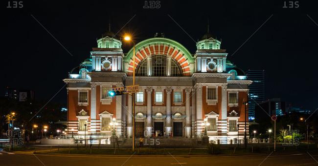 September 12, 2015: Nakanoshima Osaka Central Public Hall, Osaka, Japan