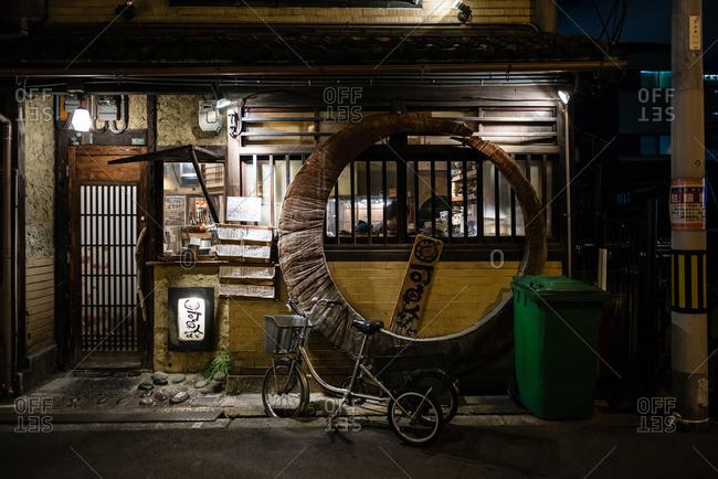 December 26, 2014: Exterior of a restaurant in Osaka, Japan