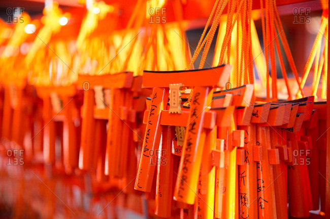 Wishes on traditional Japanese gates