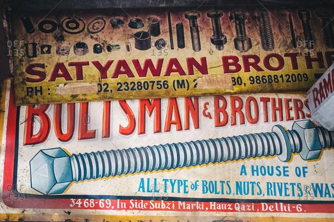 New Delhi, India - March 5, 2014: Hardware signs in New Delhi