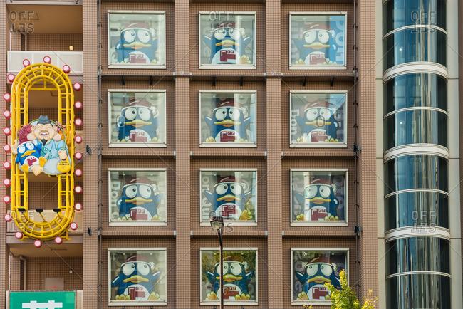 Shinsaibashisuji, Osaka-shi, Osaka-fu, Japan - December 2, 2015: Window displays in Japanese building