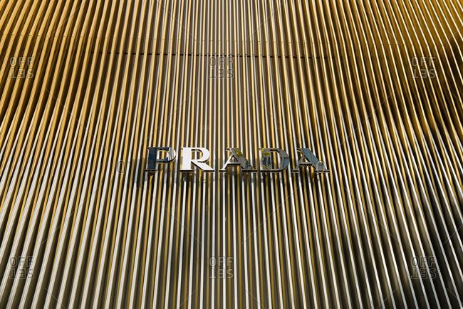 Shinsaibashisuji, Osaka-shi, Osaka-fu, Japan - December 2, 2015: Upscale clothing store sign, Japan