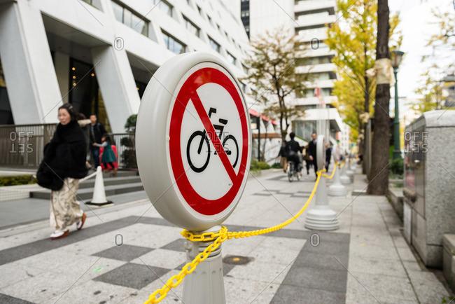 Osaka, Japan - December 2, 2915:  Sign prohibiting bikes