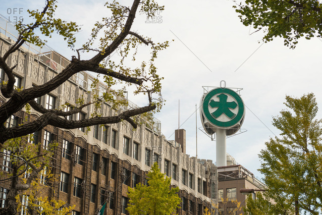 Sign towering over buildings, Japan