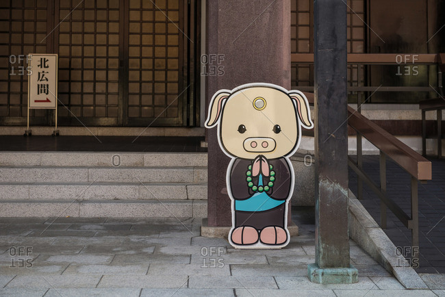 Bakuromachi, Osaka-shi, Osaka-fu, Japan - December 2, 2015: Cutout of pig praying, Japan