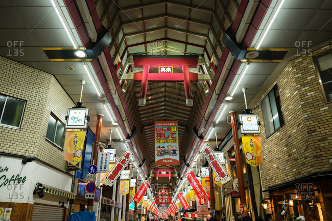 Osaka, Japan - December 12, 2015: Inside the Tenjinbashisuji shopping street arcade