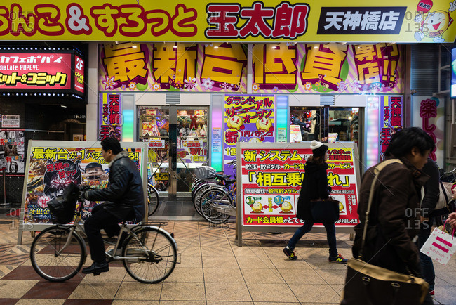Osaka, Japan - December 12, 2015: Pachinko arcade in Tenjinbashisuji shopping street