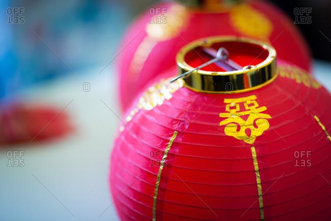 Chinese lantern, United Kingdom